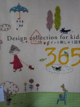 design collection 002